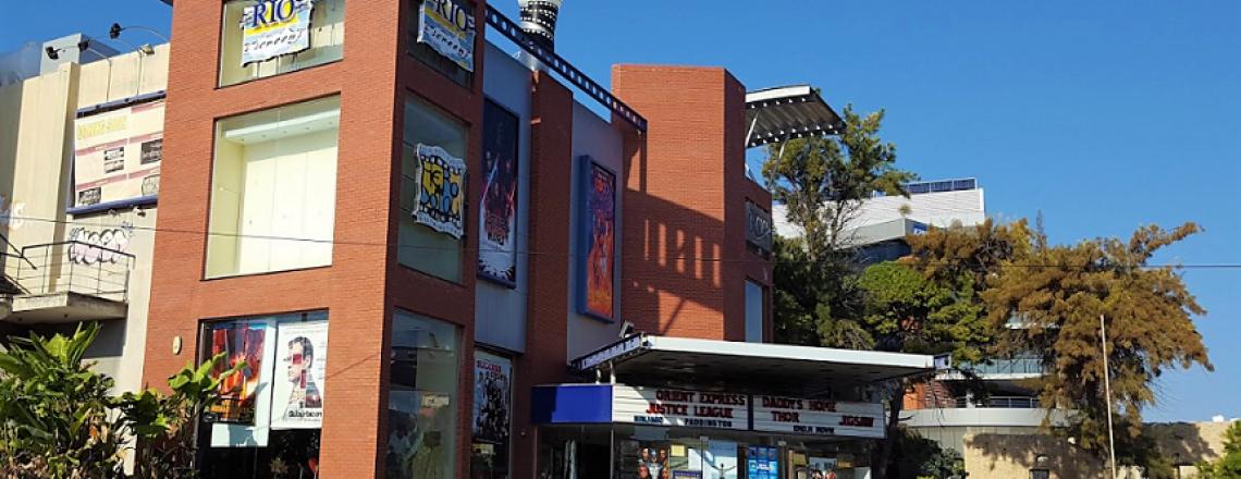 Афиша кинотеатра Rio Cinema