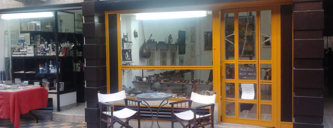 Atelier «D'Art 568», Ceramics and Sculpture Studio, Nicosia
