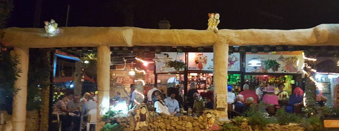 Бар Flintstones, бар в самом сердце города Пафос