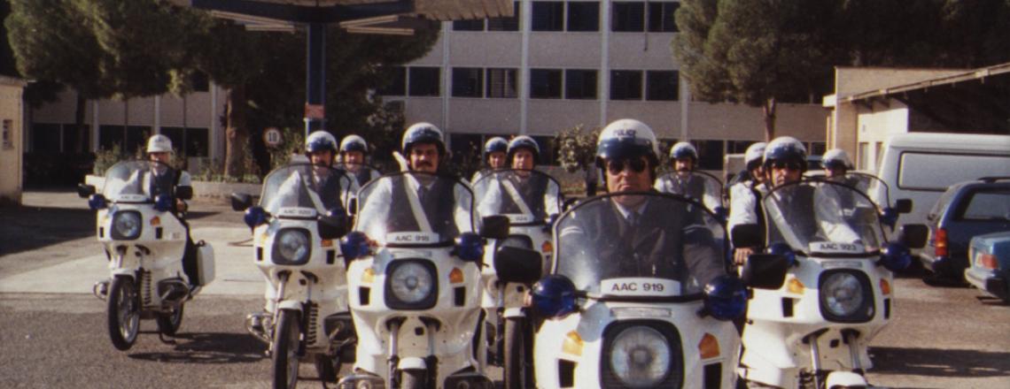 Cyprus Police Museum, кипрский музей полиции в Никосии