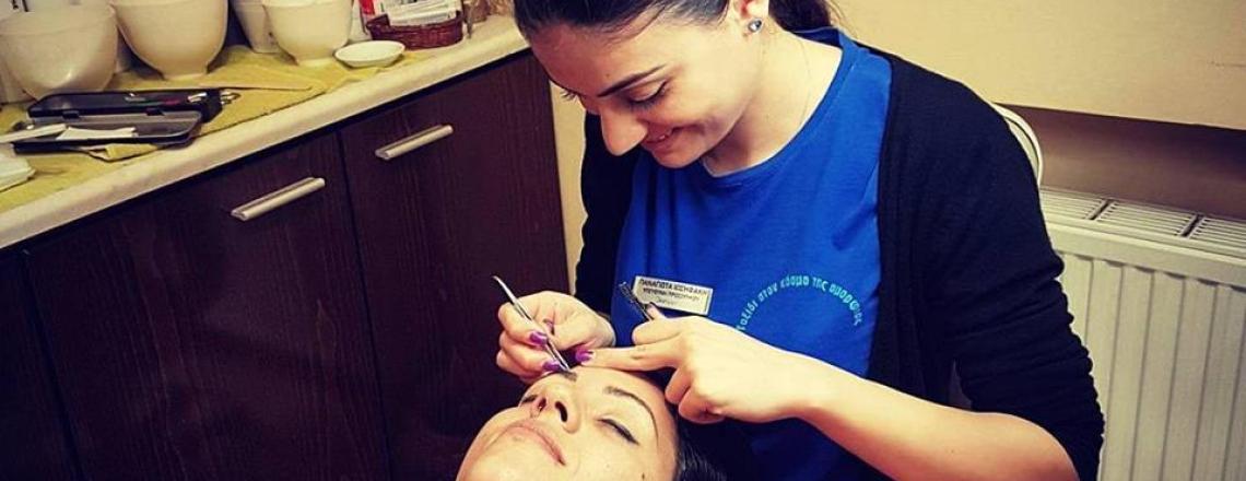 """Dionysiou"" Beauty Salon in Limassol"