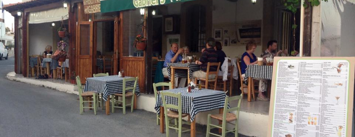 Gabriel's Tavern, Paphos