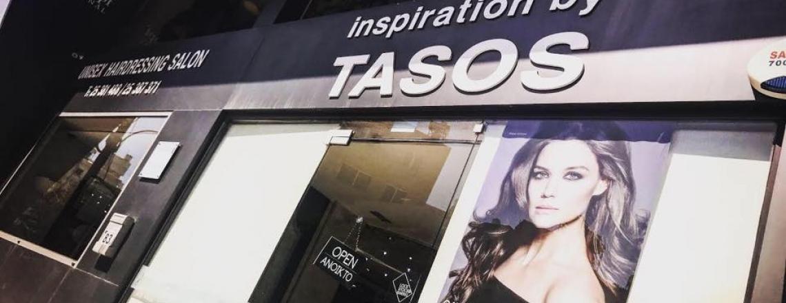 Inspiration by Tasos Hair Salon, салон красоты Inspiration by Tasos в Лимассоле
