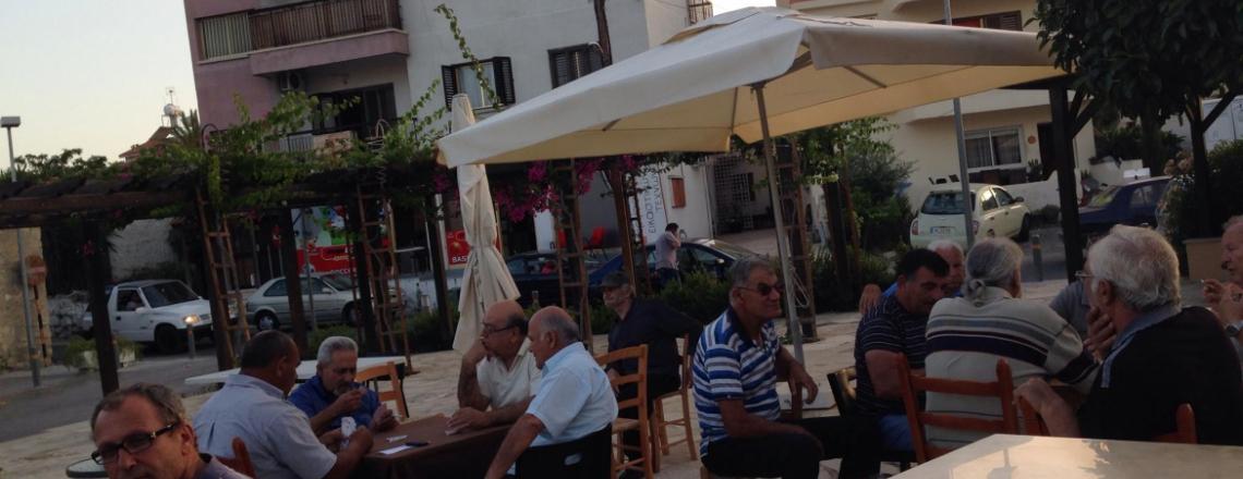 Кафе Kanara в Никосии