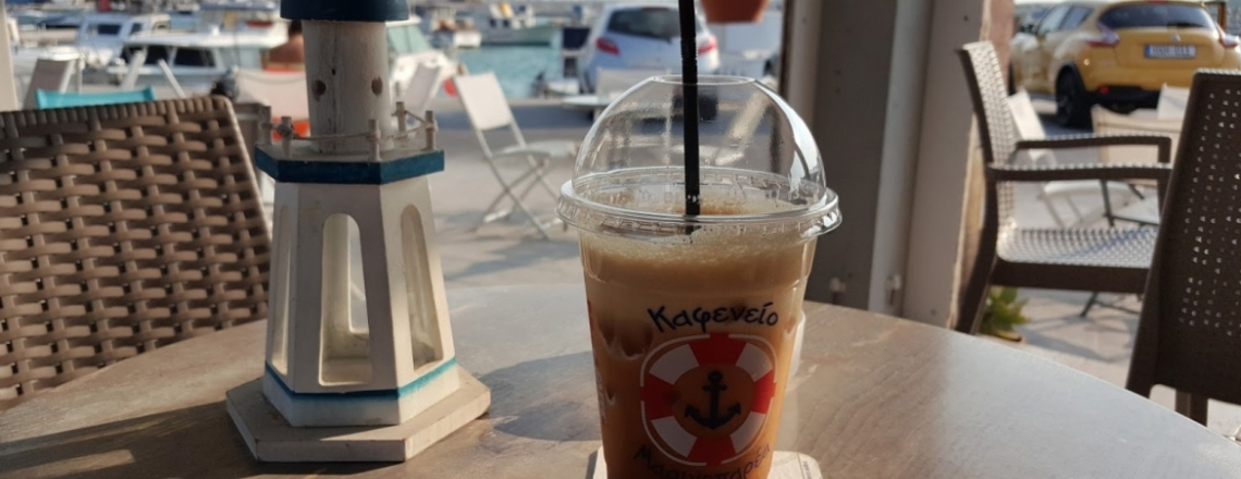 Kafeneio Marinoparea, кафе Marinoparea в деревне Зиги, Ларнака
