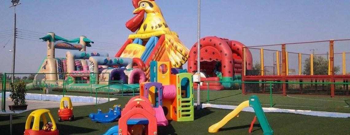 Loufa Fun Park, Nicosia