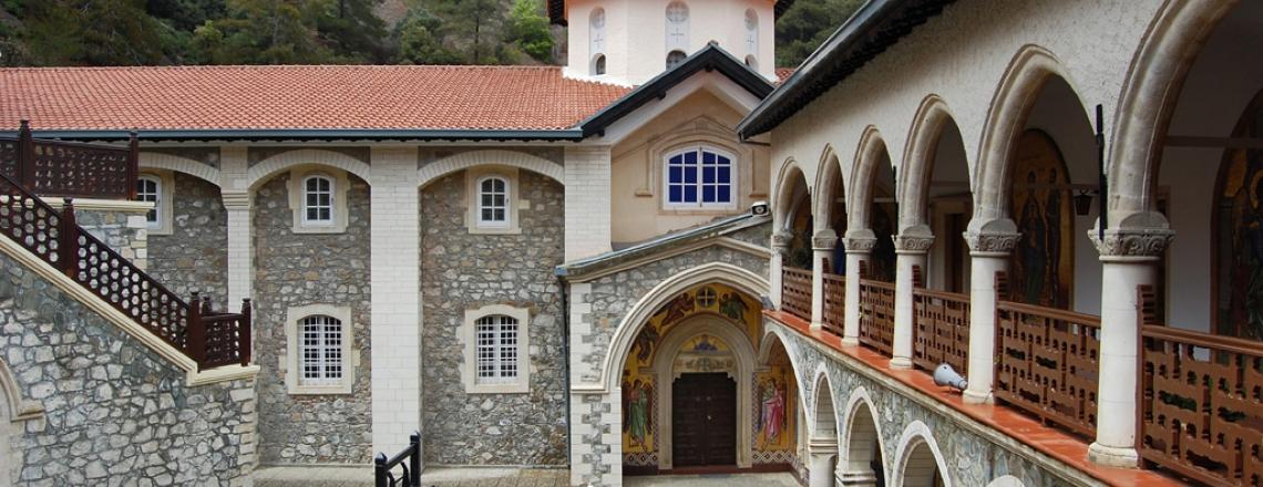 Монастырь Пресвятой Богородицы Киккской, Троодос, Никосия