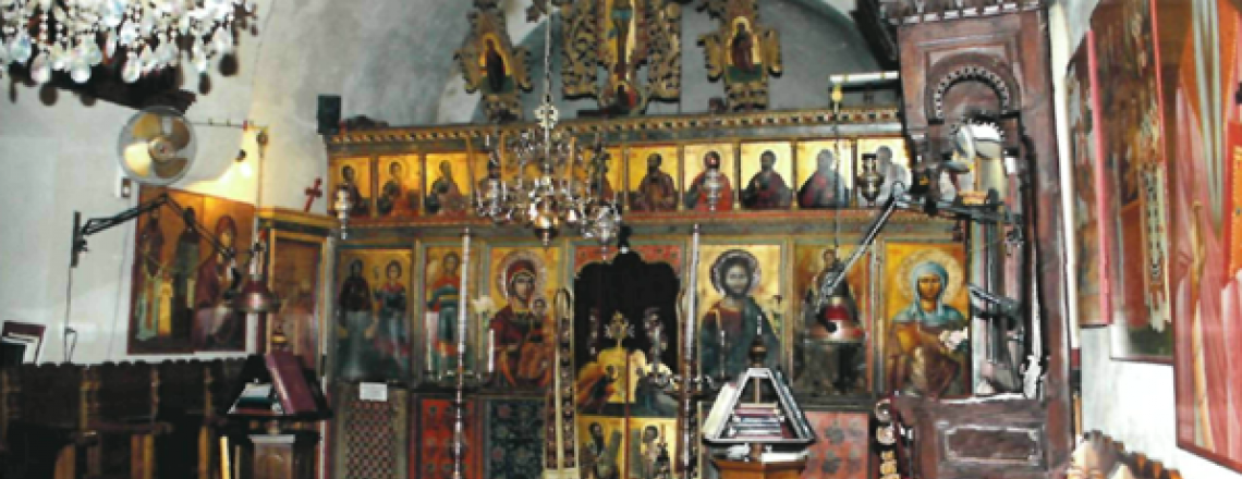 Agias Theklas Monastery
