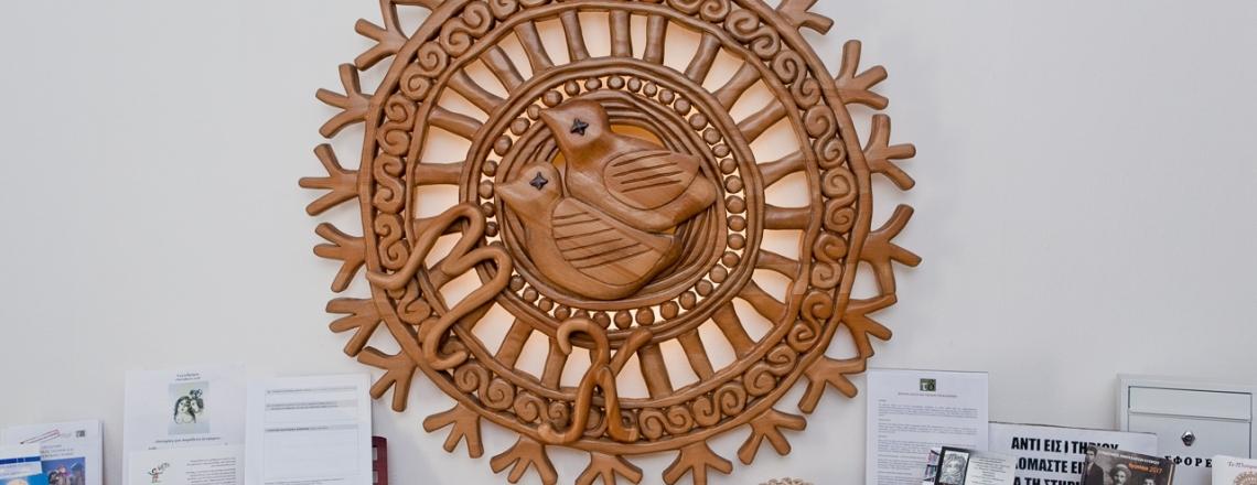 Ploumisto Psomi Museum of Bread, Limassol