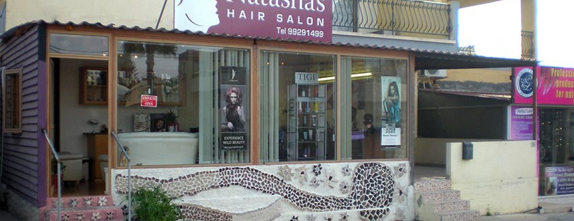 Парикмахерская Natasha's в Айя-Напе