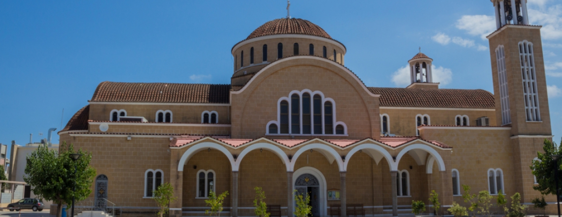 Agios Georgios Church, церковь Святого Георгия