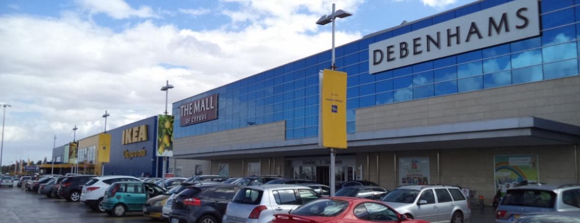 Торговый центр The Mall of Cyprus в Никосии