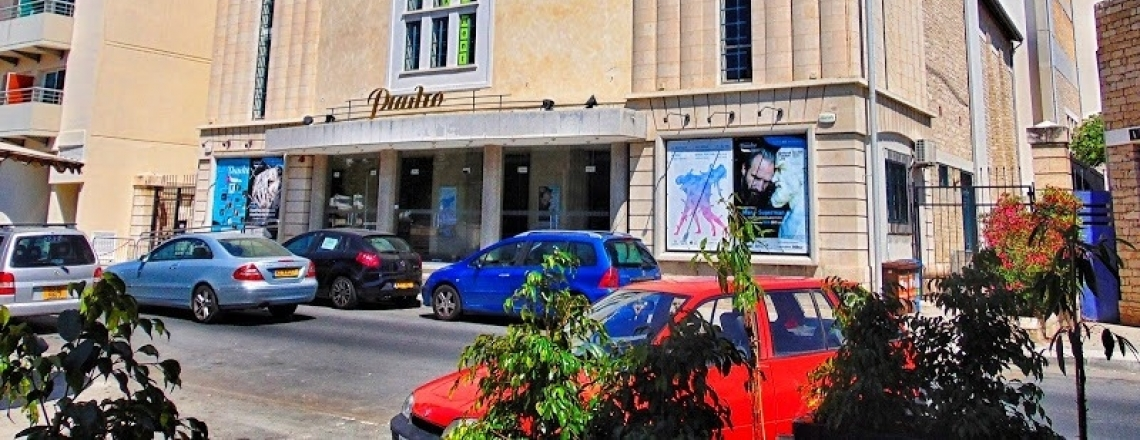 Афиша театра Rialto