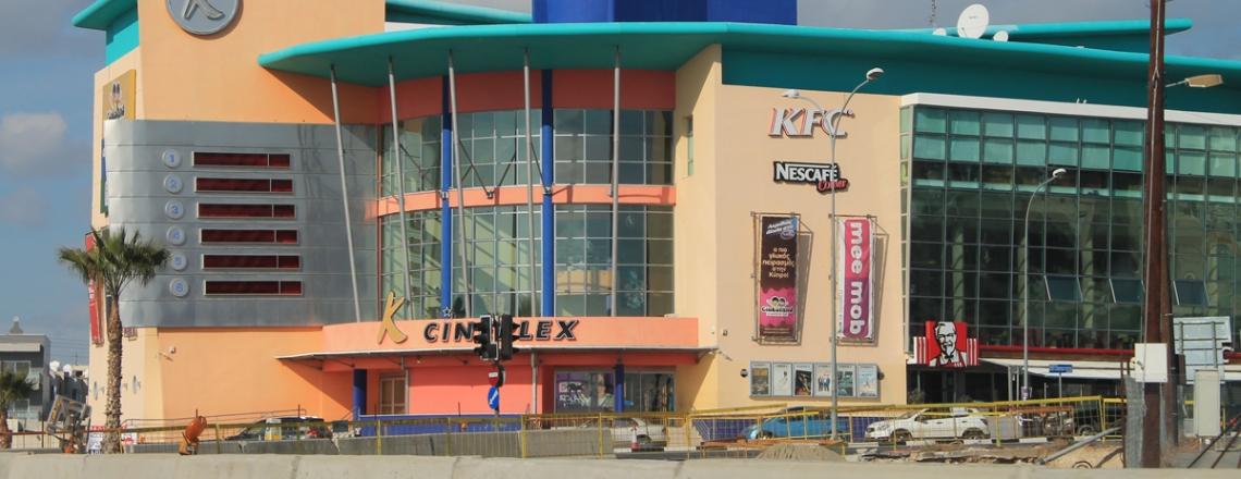 Афиша кинотеатров K-Cineplex
