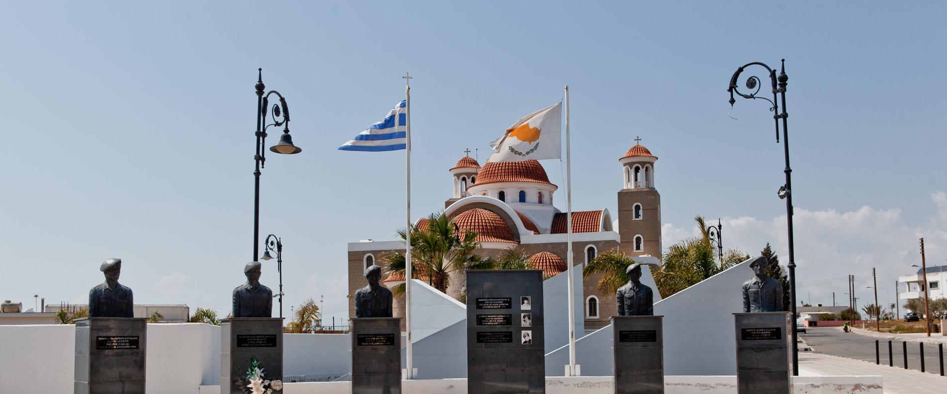 Villages near Famagusta