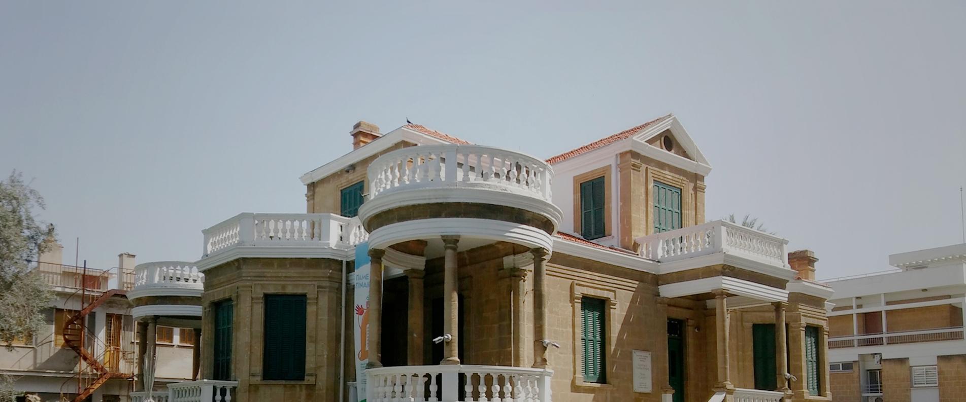 Государственная галерея Современного Кипрского искусства в Никосии