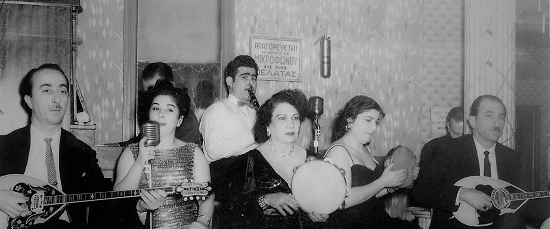 Греческая традиционная музыка и песенная культура Кипра
