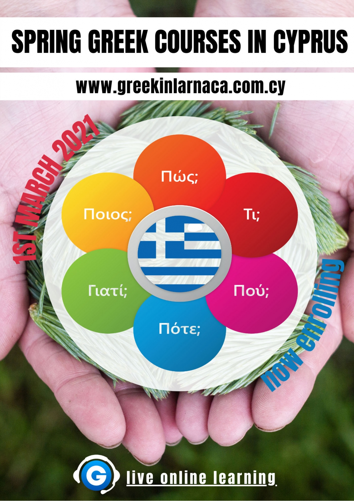 Online Greek Spring Courses in Cyprus, March 2021
