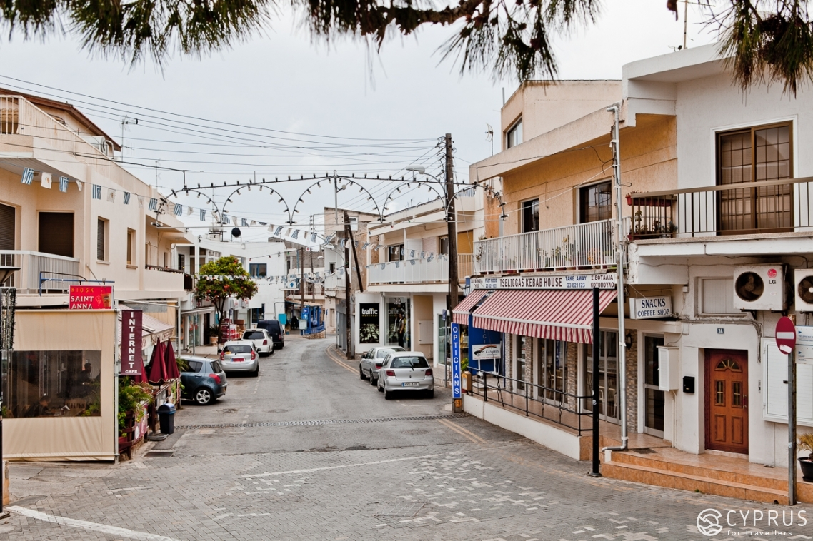 Paralimni Town Centre